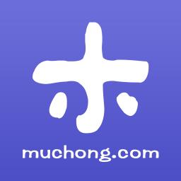 小木虫学术论坛iOS版v2.0.8 官方版