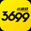 3699小游戏v2.0.2 最新版