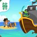 草船借箭(数字运算游戏)v1.0.1 安卓版