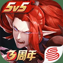 决战平安京三周年版v1.72.0 最新版