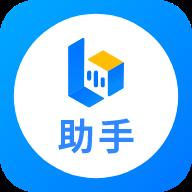 小艺帮助手appv1.2.3 安卓版