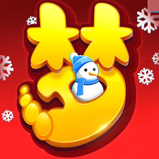 梦幻西游手游9游版本v1.298.0 安卓版