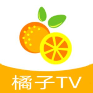 橘子TVv2.9.2 最新版