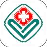 德州市人民医院v1.0.0 安卓版