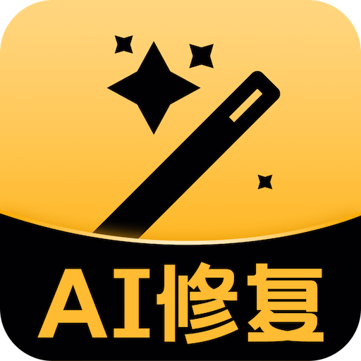 AI修复v1.1.1 最新版