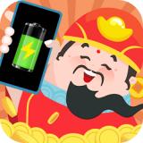 财神充电v3.0.0 手机版