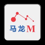 马龙Mv3.8.2 最新版