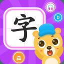 幼儿识字appv1.4.9 最新版
