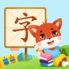 一起学写汉字v1.0.0 最新版