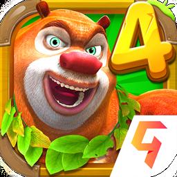 熊出没4丛林冒险内购破解版v1.3.3 最新版