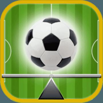 足球的平衡中文版v0.4.5 安卓版