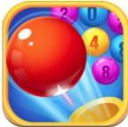 2048碰撞球v1.5.0  最新版