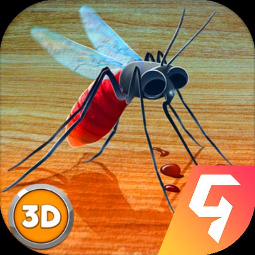 蚊子模拟器3Dv1.3.0 最新版