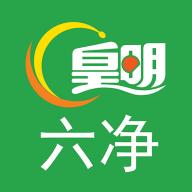 六净生活appv3.3.3 最新版