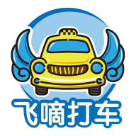 飞嘀司机聚合appv1.3.2 最新版