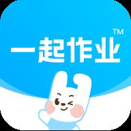 一起作业(一起小学学生)appv3.6.9.2169 最新版