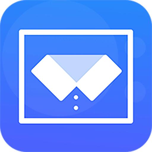 随拍证件照制作v1.0 官方版