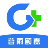 谷雨颐嘉v1.0.0 最新版