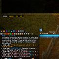 DestinyUI(魔兽轻量级UI界面整合包)