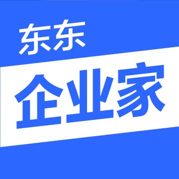 东东企业家appv3.3.2 最新版