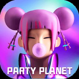 派对星球手机版v0.1 中文版