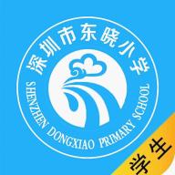 东晓小学大阅读平台v1.36 安卓版