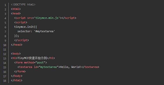 TinyMCE(可视化HTML编辑器)v5.6.2 免费版