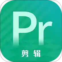 PR短视频剪辑v1.0.1 手机版