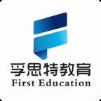 孚思特教育v4.3.2.140426 最新版