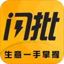 闪批(手机管店)v2.0.0 安卓版