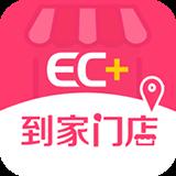 ECJia到家门店v1.4.0 安卓版