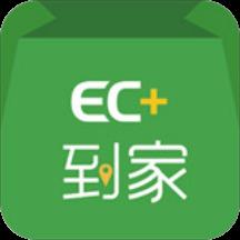 ECJia到家v1.37.0 安卓版