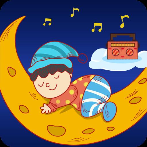 幼儿情感电台v1.0.0 手机版