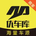 优车库二手车v2.7.14 安卓版