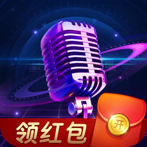 云步开心猜歌名红包版v1.0.0.0113 安卓版