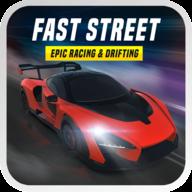 极速街区游戏v1.0.4 中文版