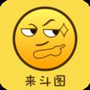 PS表情包v3.7.0 手机版