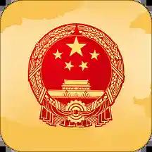 河南国资v1.0 手机版