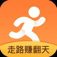 走路赚翻天v3.0.2 手机版