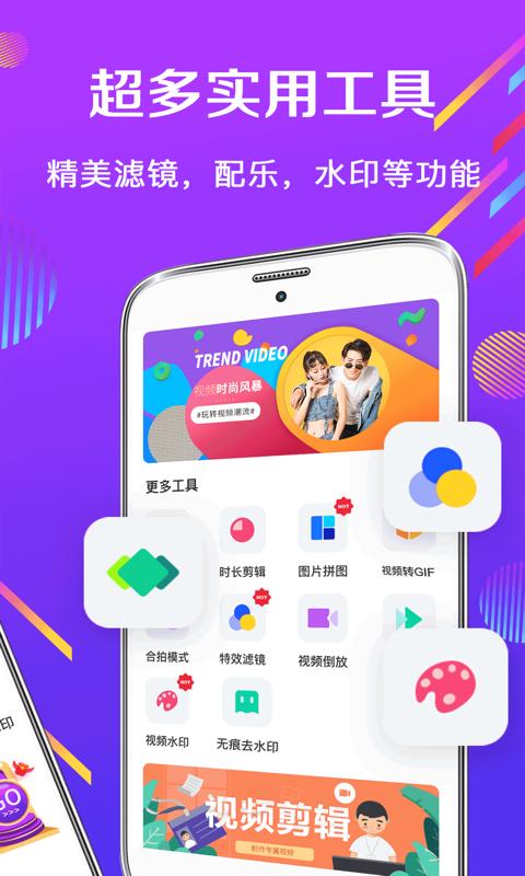 卡点v3.0.0 手机版
