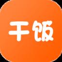 干饭人视频菜谱v1.1.5 最新版