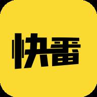 快番漫画appv1.0.0 免费版