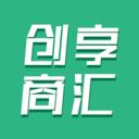 创享商汇v1.0.2 官方版