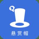 悬赏帽(技能互助)v1.0.3 安卓版