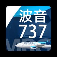 波音737MRGv7.4 最新版