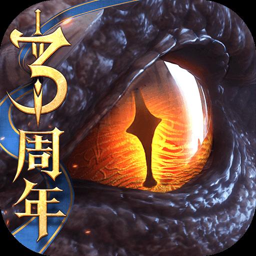 猎魂觉醒网易版v1.0.418776 安卓版