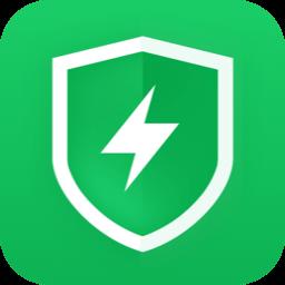 极速安全管家appv1.3.8 最新版