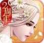 九州天空城3D雷电版v2.4.5 安卓版