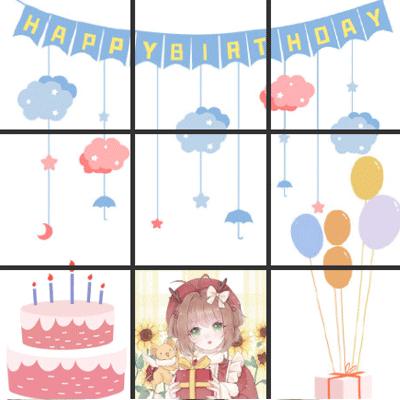 2021生日祝福最独特的九宫格图片 2021开开心心的过生日