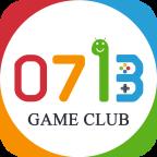 0713游戏盒子v5.5.7 最新版